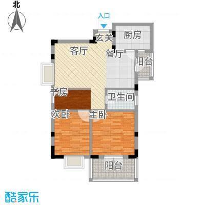 中御公馆94.00㎡3号楼C4户型3室2厅1卫