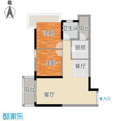 左岸美邻94.69㎡1-5栋3-9楼B4户型2室1厅1卫1厨