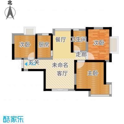 爱尚公寓102.00㎡户型3室2厅1卫