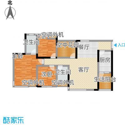 中凯翠海朗园113.82㎡户型3室1厅2卫1厨