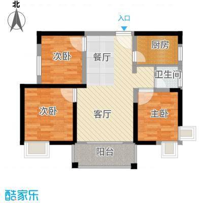 高鑫巴比伦花园83.95㎡G户型3室1厅1卫1厨