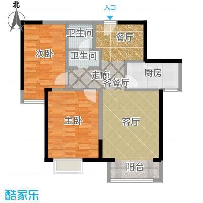 世纪祥和新园90.70㎡C21-23层户型2室2厅1卫