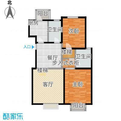 弘泽天泽109.00㎡9F-C3户型2室2厅2卫