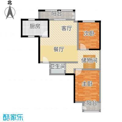 世纪祥和新园88.66㎡A31-17层户型2室2厅1卫
