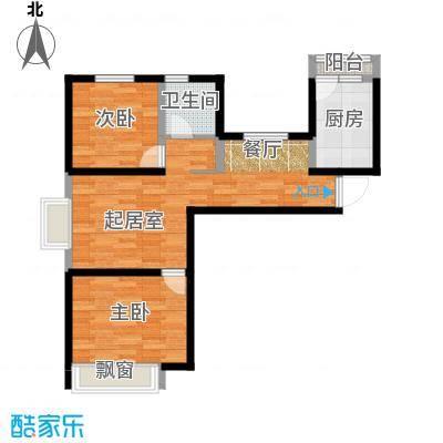 弘泽城69.87㎡A户型10室