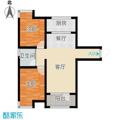 融科贻锦台104.00㎡Na户型2室2厅1卫