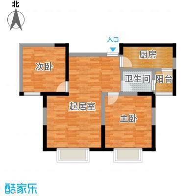 贻成豪庭88.00㎡A2户型2室2厅1卫