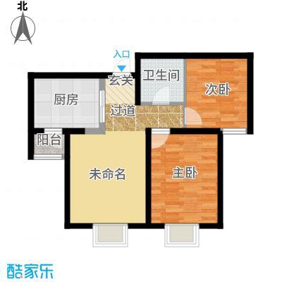 滨海智谛山88.81㎡私邸户型2室2厅1卫