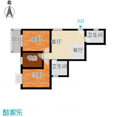 晟方佳苑98.85㎡H户型3室1厅2卫