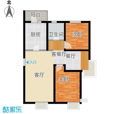 滨海智谛山109.75㎡宽庭户型3室2厅1卫