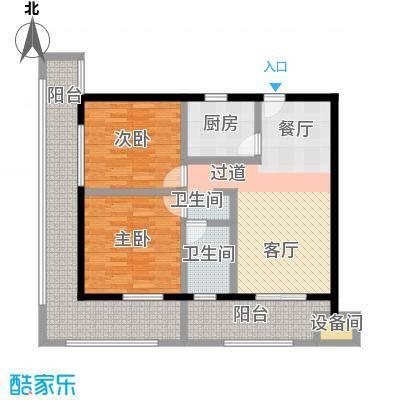 莱安逸境85.00㎡5号楼B2厨房L形户型2室1卫1厨