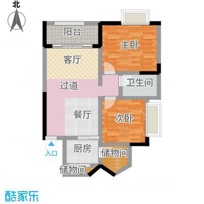 华宇秋水长天74.42㎡-户型2室1卫1厨