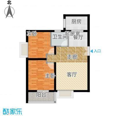 汉城湖一号92.57㎡D区C户型2室2厅1卫户型2室2厅1卫