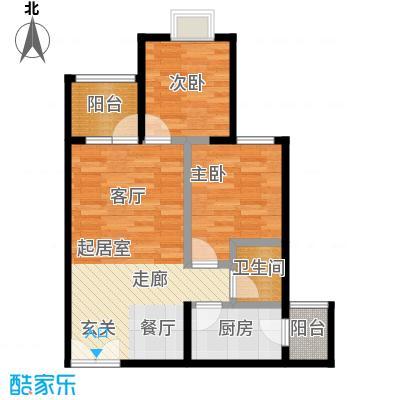华宇秋水长天房型户型2室1卫1厨