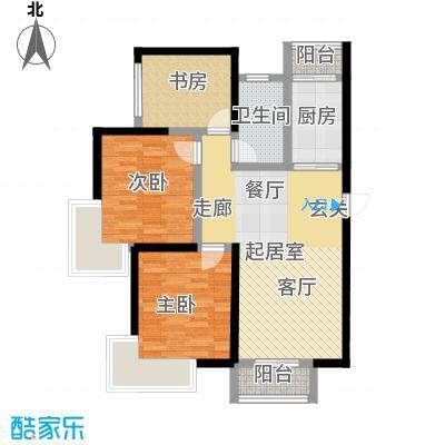 滨海智谛山112.41㎡项目一期3号楼B户型3室2厅1卫