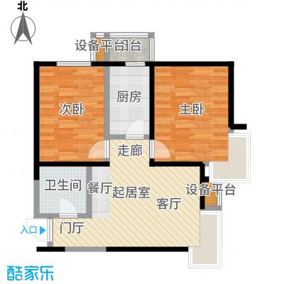 滨海智谛山76.50㎡项目一期10号楼E户型2室1厅1卫