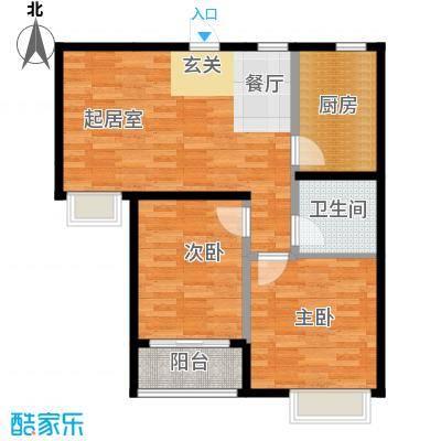 滨海智谛山89.71㎡项目一期3号楼C户型2室2厅1卫