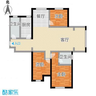 泰达御海116.59㎡二期H3户型3室2厅2卫
