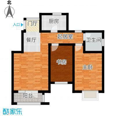 亚泰澜公馆95.00㎡洋房YA3户型2室1厅1卫