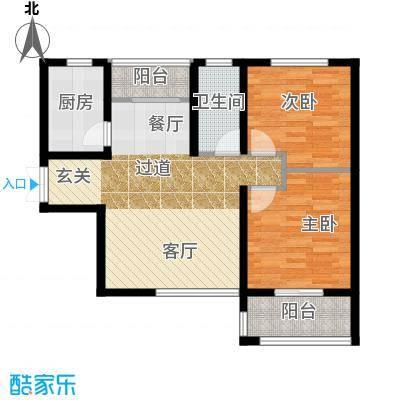 利君未来城95.20㎡图为B4户型2室2厅1卫