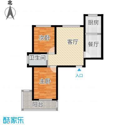 学院1号66.78㎡H-82户型2室2厅1卫