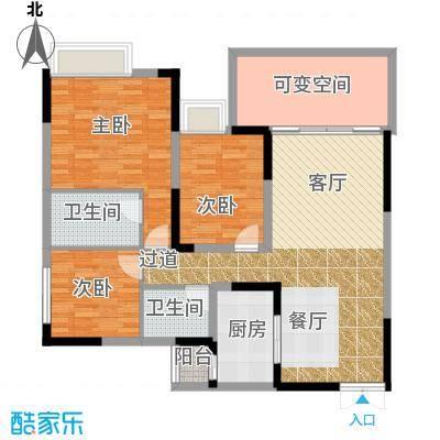 华宇金沙时代94.41㎡6号楼A户型3室2卫1厨