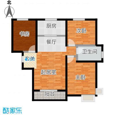 中建御景华庭117.00㎡二期7号楼C户型3室2厅1卫