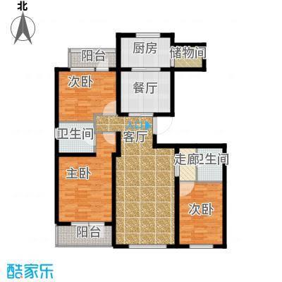 首创红树湾140.00㎡A户型3室2厅2卫