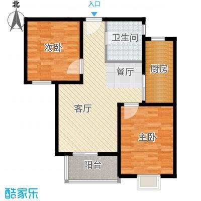 福汇华庭71.26㎡B户型10室