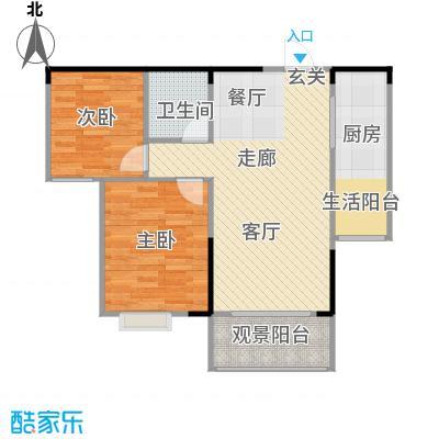 恒鑫名城二期67.49㎡1栋A户型2室1卫1厨