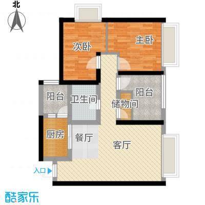 大鼎第一时间70.96㎡1号楼6、7号房户型2室1厅1卫1厨