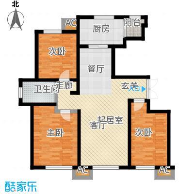 万通生态城新新家园125.19㎡二期B1c户型3室2厅1卫