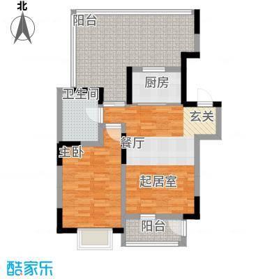 津滨藏锦82.00㎡洋房1-A户型1室2厅1卫