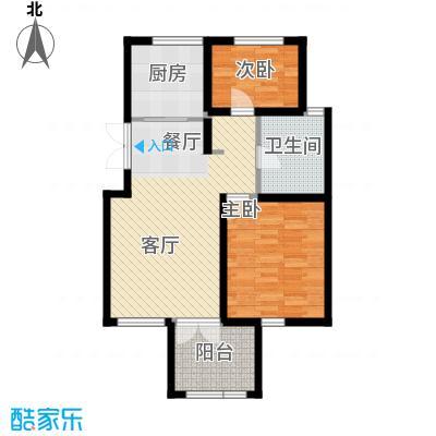万通生态城新新家园92.97㎡二期A2b户型2室2厅1卫