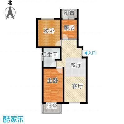 心源家园95.80㎡户型10室