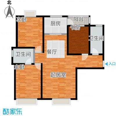 富贵嘉园127.51㎡双卫-户型10室