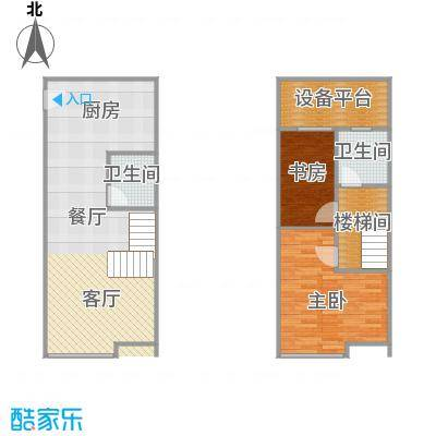 YOHO湾88.45㎡D6-11户型2室2厅1卫