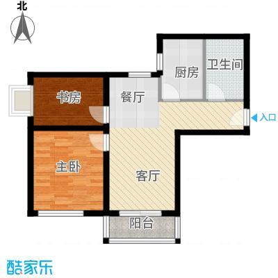 橙堡80.23㎡B户型2室2厅1卫
