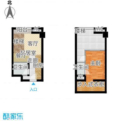 YOHO湾50.00㎡复式户型D4-2户型1室1厅1卫