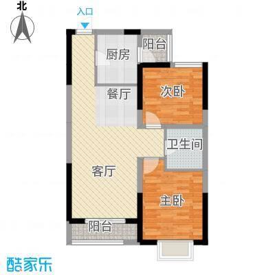 滨海智谛山91.47㎡项目一期10号楼A2户型2室1厅1卫