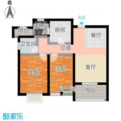 利君未来城79.20㎡D户型2室2厅1卫