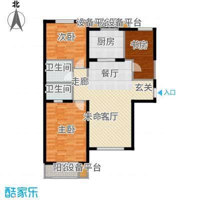 宜和美林124.00㎡D-a户型3室2厅2卫