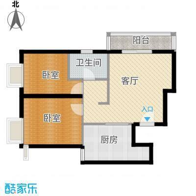 橙堡88.75㎡A户型2室2厅1卫