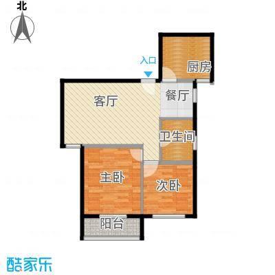 橙堡83.69㎡C户型2室2厅1卫