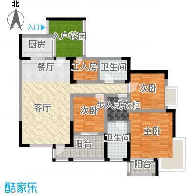 骏逸第一江岸119.16㎡户型3室1厅2卫1厨