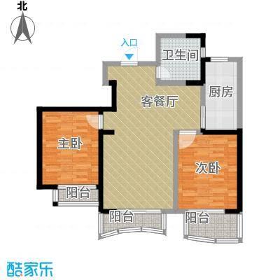 世纪金三角公寓91.36㎡户型10室