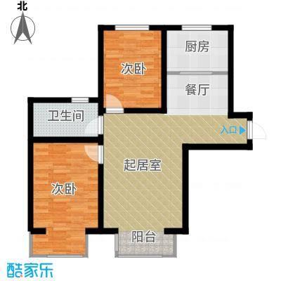 富贵嘉园95.15㎡-9515~户型10室