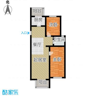 峰尚花园116.42㎡户型2室2厅1卫