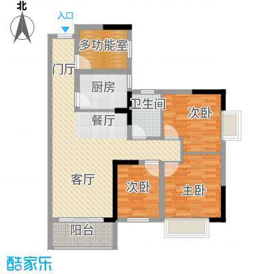 兰亭优壳86.29㎡户型3室1厅1卫1厨