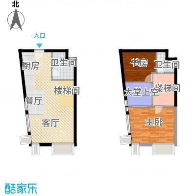 YOHO湾76.00㎡复式D4-4户型1室2厅1卫